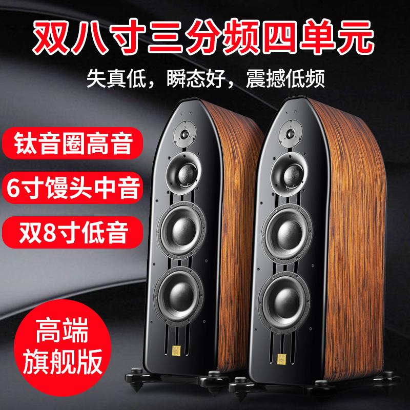 派揚音響 P6發燒HIFI 5.25英寸書架音箱