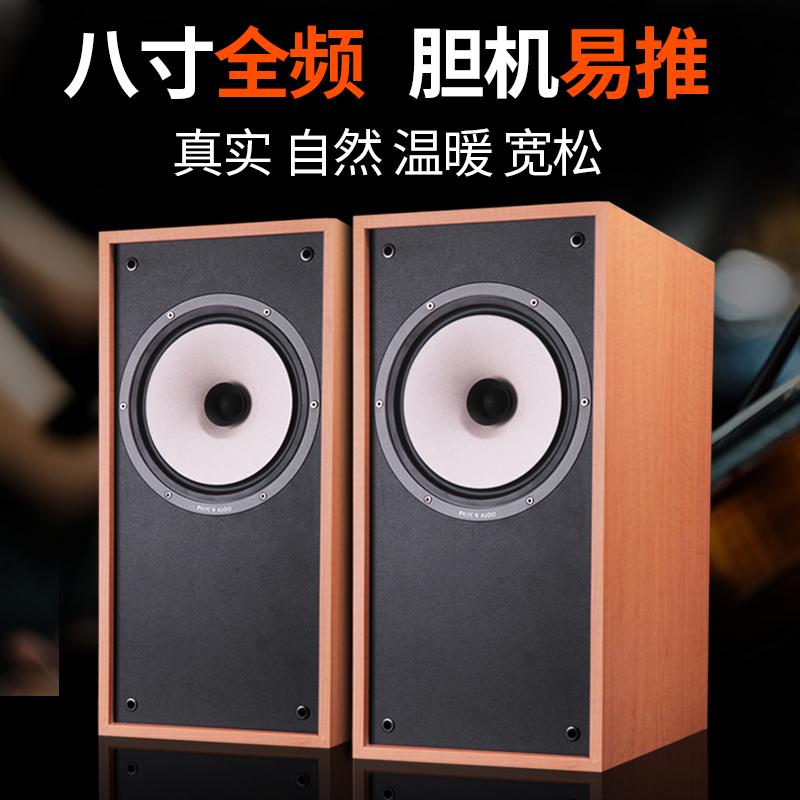 派揚音響 P-F8 全頻喇叭音箱